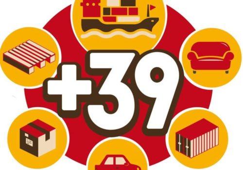 MAS 39 SPEDIZIONI