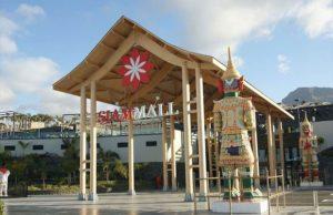 Centro commerciale Siam Mall