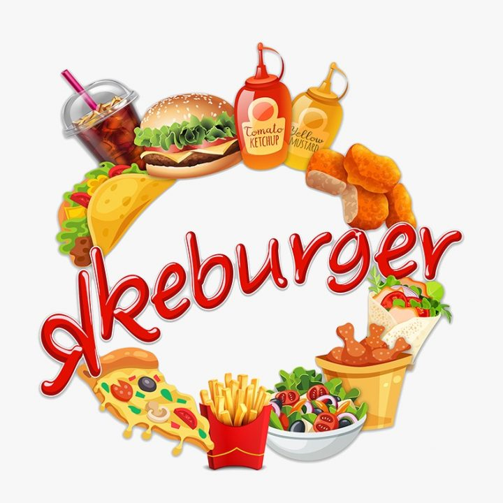 Kkeburger