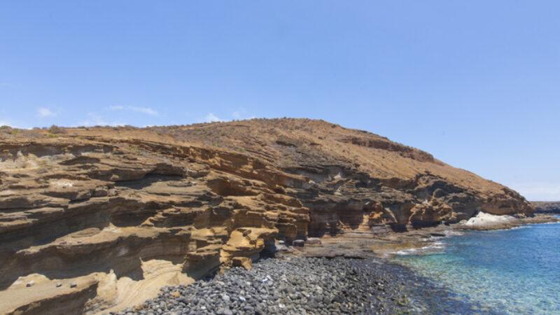 Playa Montaña Amarilla